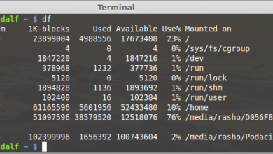Photo of df command practical example (check disk space in linux)