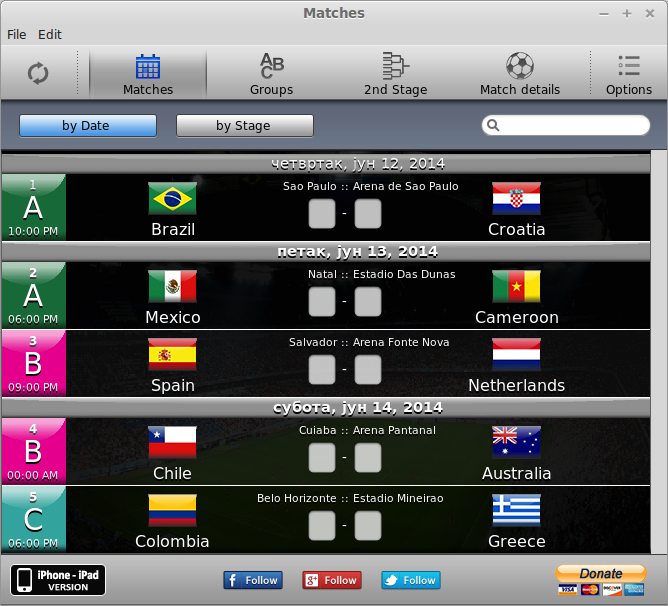 iCup 2014 brazilian Matches screen
