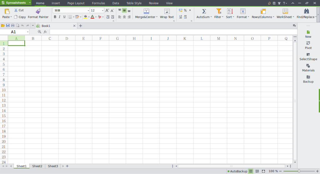 Kingsft office Spreadsheets